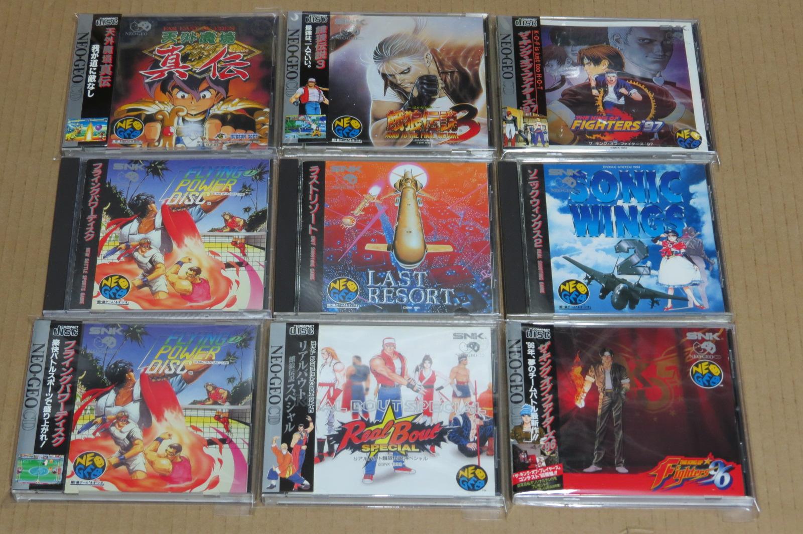 Last Resort Fan Made Custom Sega Dreamcast Game Neo Geo!